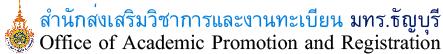 www.oreg.rmutt.ac.th/CreditBank