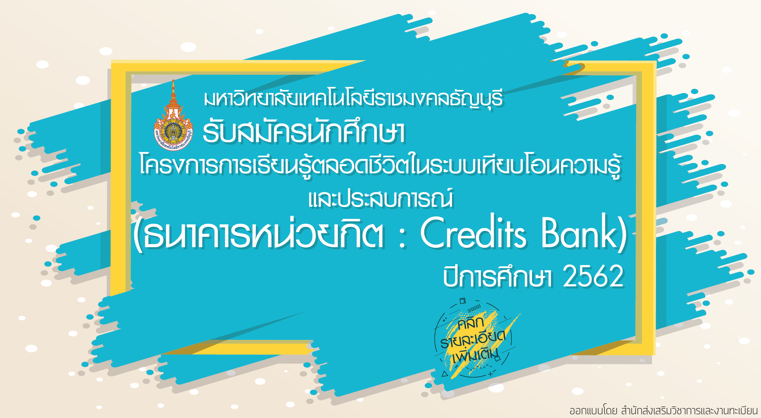 Credits-Bank-01